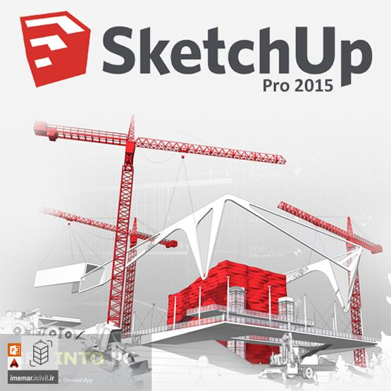 SketchUp-Pro-2015-Free-Download